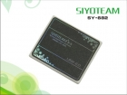 USB2.0 Картридер SIYOTEAM SY-682 все в одном TF Mini SD M2 MS (тонкий и гламурный)